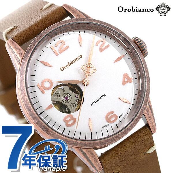Orobianco(オロビアンコ)『EVOLUZIONE(OR0076)』