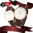 ペアウォッチ エンポリオ アルマーニ 革ベルト 腕時計 AR9042 ダークブラウン