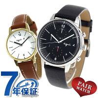 ペアウォッチアニエスベーべーシックブラックホワイト腕時計クオーツagnes.b