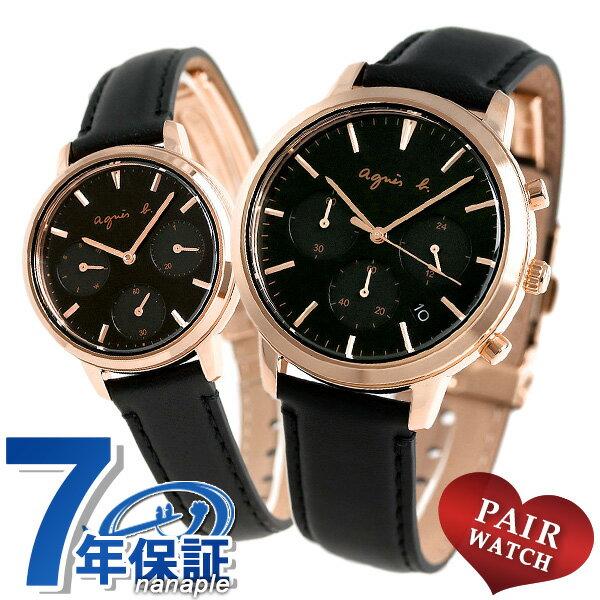 ペアウォッチ アニエスベー サム ブラック 40mm 32mm 腕時計 agnes b. 時計