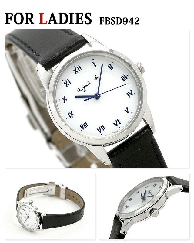 ペアウォッチ アニエスベー 時計 ソーラー ホワイト×ブラック 革ベルト agnes b. メンズ レディース 腕時計 マルチェロ 41.5mm 28mm