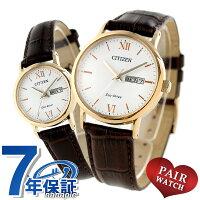 ペアウォッチシチズンソーラーデイデイト腕時計CITIZENホワイト