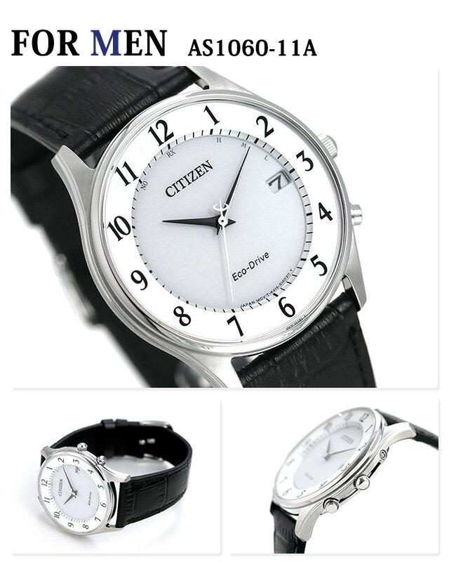 店内ポイント最大43倍!26日1時59分まで! ペアウォッチ シチズン エコドライブ 電波 日本製 薄型 革ベルト CITIZEN 腕時計 ホワイト×ブラック 時計