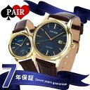 ペアウォッチ シチズン 日本製 エコドライブ ブルー 腕時計