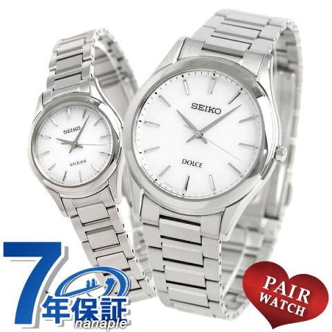 【今ならポイント最大27倍】 ペアウォッチ セイコー ドルチェ エクセリーヌ 薄型 ソーラー 腕時計 時計