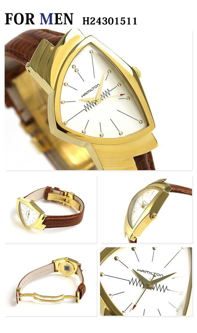 ハミルトン ペアウォッチ ベンチュラ60周年記念 復刻モデル 腕時計 HAMILTON シルバー×ライトブラウン【あす楽対応】