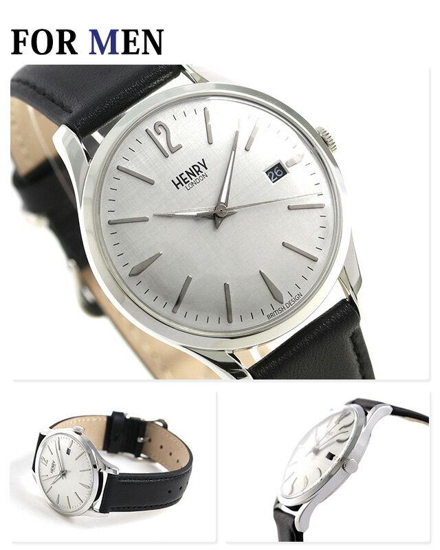 【当店なら!さらにポイント+4倍】 ペアウォッチ ヘンリーロンドン レザーベルト 腕時計 HENRY LONDON 時計