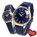 【30日は全品5倍にさらに+5倍でポイント最大27倍】 ペアウォッチ ヘンリーロンドン ユーストン ネイビー 革ベルト 腕時計 HENRY LONDON 時計・・・