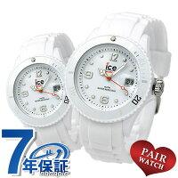 ペアウォッチアイスウォッチアイスフォーエバーホワイト腕時計ICEWATCH