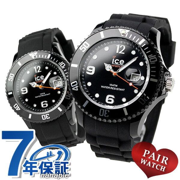 ペアウォッチ アイスウォッチ アイスフォーエバー ブラック 腕時計 時計