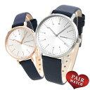 刻印 名入れ ペアウォッチ イノベーター ブルー 北欧デザイン Innovator 腕時計 革ベルト 時計