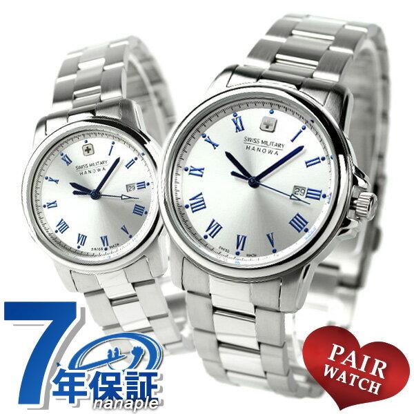 ペアウォッチ スイスミリタリー ローマン クオーツ シルバー 腕時計:腕時計のななぷれ