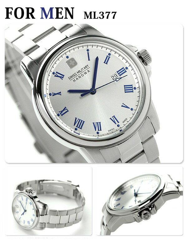 ペアウォッチ スイスミリタリー ローマン クオーツ シルバー 腕時計 時計