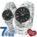 ペアウォッチ セイコー セレクション ソーラー ブラック メタルベルト 腕時計 SEIKO 時計