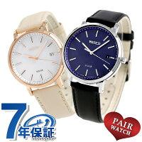 ペアウォッチ セイコー ワイアード ペアスタイル ソーラー 革ベルト 腕時計 SEIKO