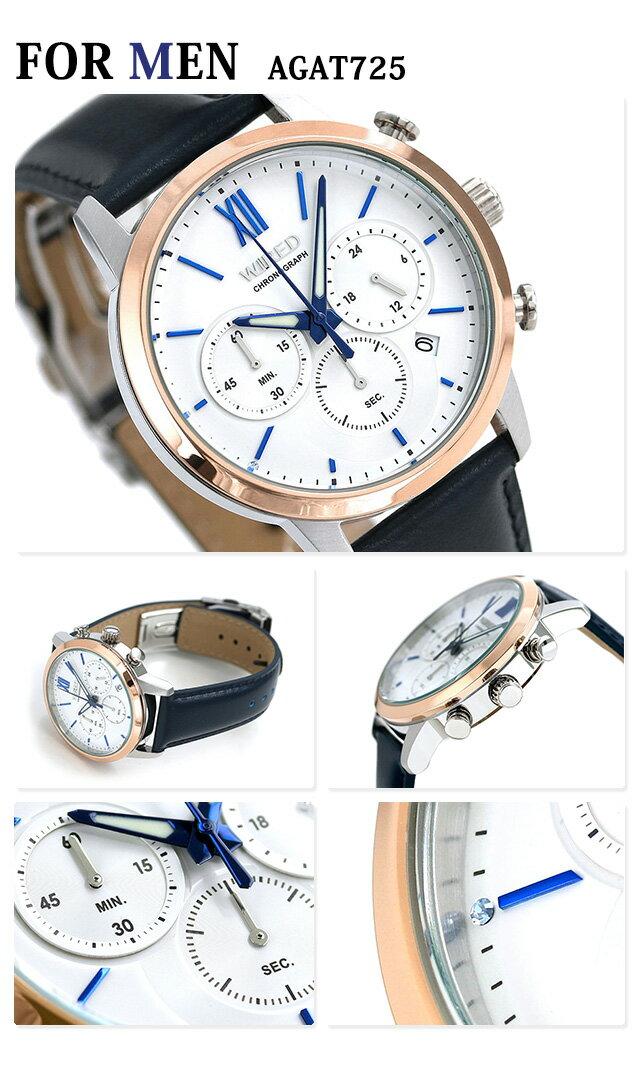 【SOU・SOU風呂敷付き♪】ペアウォッチ セイコー ワイアード 限定モデル メンズ レディース 腕時計 SEIKO WIRED ホワイト×ネイビー