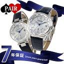 ペアウォッチ シチズン クロスシー ANA 限定モデル エコドライブ電波 腕時計