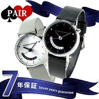 ペアウォッチズッカニヒルブラックシルバー腕時計クオーツ(VJ32)CABANEdeZUCCa