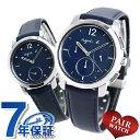 【今ならポイント最大25.5倍】 名入れ 刻印 ペアウォッチ アニエスベー 時計 メンズ レディース 腕時計 agnes b. ネイビー 革ベルト