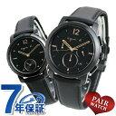 名入れ 刻印 ペアウォッチ アニエスベー 時計 メンズ レディース 腕時計 agnes b. オールブラック 革ベルト