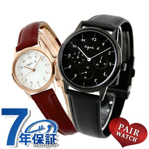 腕時計, ペアウォッチ  FBRT971 FBSK941 agnes b.