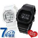 刻印 名入れ ペアウォッチ G-SHOCK 腕時計 DW-5600 デジタル Gショック