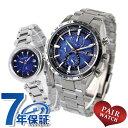 ペアウォッチ シチズン アテッサ クロスシー エコドライブ電波 限定モデル 青彩 腕時計 CITIZEN ATTESA xC AT8181-71L ES9460-53M・・・