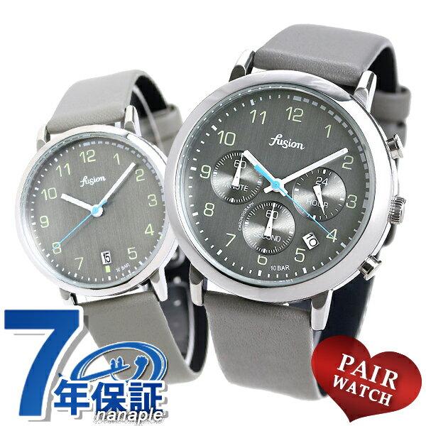 腕時計, ペアウォッチ 55433 fusion 70s SEIKO
