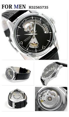 ペアウォッチ ハミルトン ジャズマスター オープンハート 自動巻き メンズ レディース 腕時計 HAMILTON 画像1
