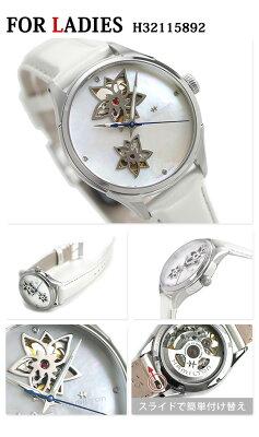 ペアウォッチ ハミルトン ジャズマスター オープンハート 自動巻き メンズ レディース 腕時計 HAMILTON 画像2
