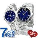 ペアウォッチ セイコー ルキア エターナルブルー 限定モデル 電波ソーラー メンズ レディース 腕時計 SSVH033 SSVV069 SEIKO LUKIA・・・