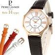 ピエールラニエ オクタゴナル グランド ウォッチ ピンクゴールド フランス製 クロコ型押し P470A900C1 腕時計