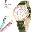 ピエールラニエ オクタゴナル グランド ウォッチ ピンクゴールド イタリアンレザー P470A900C2 腕時計