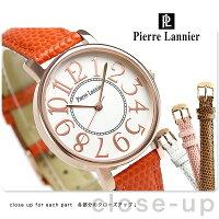 ピエールラニエボヌールウォッチピンクゴールドフランス製リザード型押しP471A900L腕時計