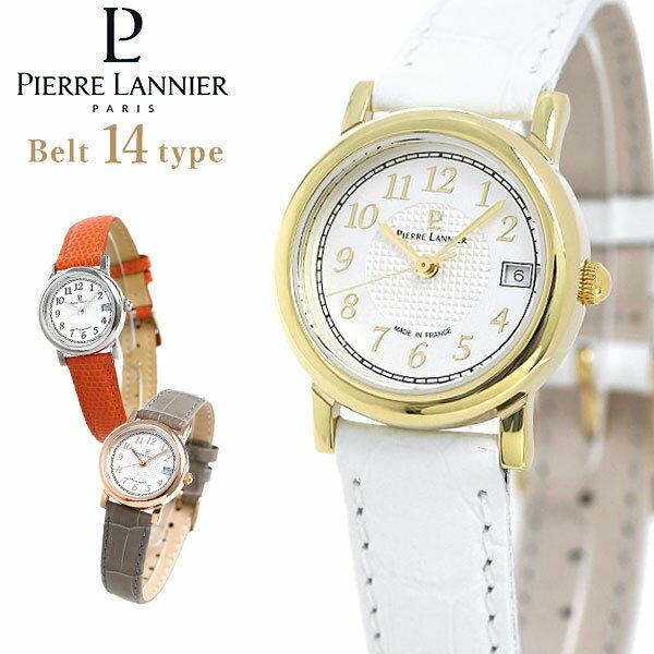 ピエールラニエ シェリーウォッチ フランス製 クロコ型押し 腕時計 選べるモデル 時計