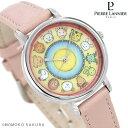 【今なら10%割引クーポンにポイント最大35倍】 ピエールラニエ さくらももこ 限定モデル フランス製 レディース 腕時計 P480A690 Pierre Lannier 革ベルト 時計【あす楽対応】