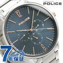 ポリス 時計 スペクトラム 42mm クオーツ メンズ 腕時計 153...
