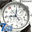 セイコー プレザージュ クロノグラフ 自動巻き メンズ SARK011 SEIKO 腕時計