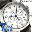 セイコー プレザージュ クロノグラフ 自動巻き メンズ SARK011 SEIKO 腕時計 時計【あす楽対応】