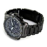 シチズン プロマスター エコドライブ電波 航空計算尺 メンズ 腕時計 AT8195-85L CITIZEN PROMASTER パイロットウォッチ ネイビー×ブラック