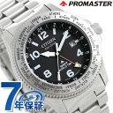 シチズン プロマスター エコドライブ GMT メンズ 腕時計 BJ7100-82E CITIZEN PROMASTER LAND ブラック 時計【あす楽対応】