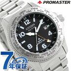 【5日はさらに+4倍でポイント最大38倍】 シチズン プロマスター エコドライブ GMT メンズ 腕時計 BJ7100-82E CITIZEN PROMASTER LAND ブラック 時計