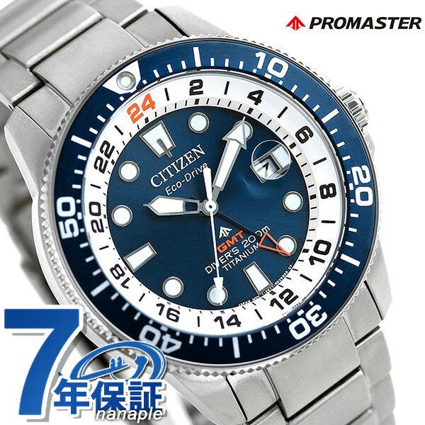 腕時計, メンズ腕時計  GMT BJ7111-86L CITIZEN