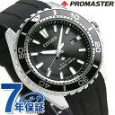 シチズン プロマスター ダイバー 200m ソーラー メンズ BN0190-15E CITIZEN 腕時計 ブラック 時計【あす楽対応】