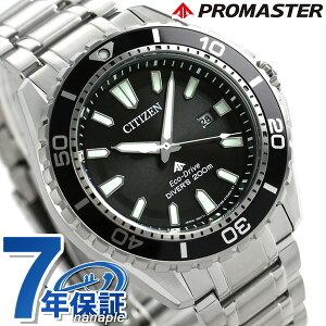 ダイバーズウォッチ シチズン プロマスター エコドライブ メンズ 腕時計 BN0190-82E CITIZEN ブラック 黒 時計