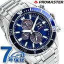 【今なら店内ポイント最大51倍】【ソーラーライト付き♪】 ダイバーズウォッチ シチズン プロマスター エコドライブ メンズ 腕時計 CA0710-91L CITIZEN ブルー 青 時計