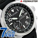 シチズン プロマスター エコドライブGPS衛星電波時計 F150 CC3060-10E CITIZEN メンズ 腕時計 時計【あす楽対応】