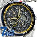 シチズン スカイ U680 ブルーエンジェルス エコドライブ電波 JY8031-56L CITIZEN プロマスター 腕時計【あす楽対応】