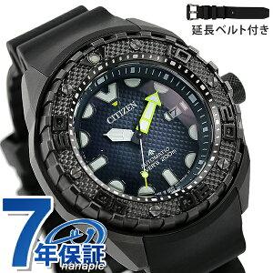 シチズン プロマスター メカニカル ダイバー200m チタン 第二種耐磁 ダイバーズウォッチ 自動巻き メンズ 腕時計 NB6005-05L CITIZEN PROMASTER ブルー×ブラック【あす楽対応】