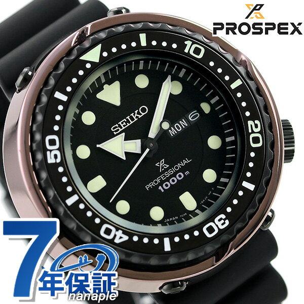 腕時計, メンズ腕時計 25429 40 SBBN042 SEIKO